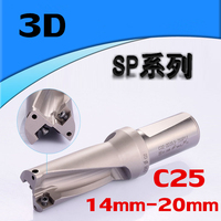 SP WC C25 3D 13 14 15 16 17 18 19 20 U Drill Type for SPMG Insert U Drilling Shallow Hole Indexable Insert Drills