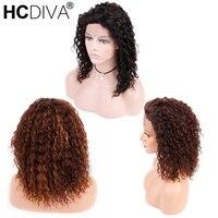 Монгольский странный вьющиеся кружева фронтальной парики 130% плотность человеческих волос предварительно сорвал с для волос 12 дюймов парик