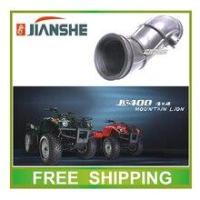 Труба воздушного фильтра коллектор JIANSHE 400cc ATV ATV400 аксессуары