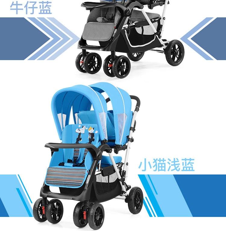 De Bebê Dobrável Carro Guarda-chuva Duplo Dianteiro