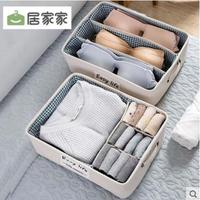Clothes Bra Storage Box Wardrobe Lattice Rangement Multi grid Socks Underwear Organizer