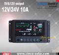 5v12v 10a controller