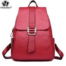 Кожаный рюкзак известного бренда женские сумки на плечо для