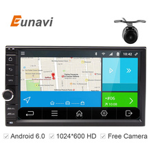 Universal Doble 2 din 1024X600 Android 6.0 Quad Core de 7 pulgadas 2din Coche Reproductor de DVD GPS de Radio para nissan con wifi Bluetooth