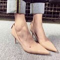 2017 New Arrival Pink Grey Women's Heels 7.5cm Pointed Toe Pumps Nude Heels Office Working Shoes