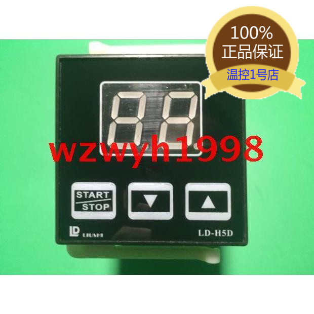 Oven Timer Intelligent Time Relay LD H5D