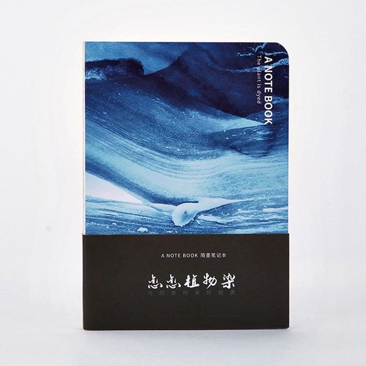 2017 New Version Blue Marble And Sea Fashion Creative Notebook 18.3*13cm Blank Papar Sketchbook 80 Sheets Free Shipping2017 New Version Blue Marble And Sea Fashion Creative Notebook 18.3*13cm Blank Papar Sketchbook 80 Sheets Free Shipping