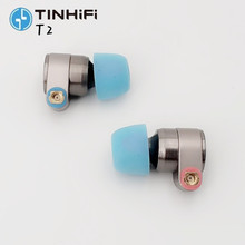 Оловянные T2 наушники с двойным динамическим приводом HIFI бас наушники диджея Металл 3,5 мм затычка для ушей наушники с mmcx наушники Бесплатная доставка T2 T3