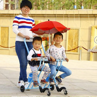 Baby Stroller for Twins Folding Triciclo Infantil Portable Double Pram Children Tricycle Bike Carriage