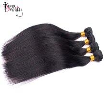 Brazilian Hair Weave Bundles Straight Remy Human Hair Weaving Extensions Ever Beauty 1PCS Natural Color