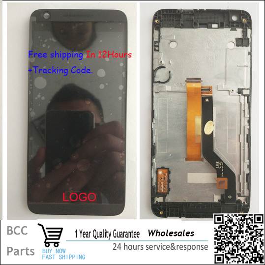 100% original Best quality! For HTC Desire 626S LCD Display+Touch Screen Digitizer with frame Test ok