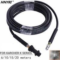 HNYRI 6m 10m 15m meters Sewer Drain Water Cleaning Hose for Karcher K2 K3 K4 K5 K6 K7 High Pressure Car Washer Home Garden Yard