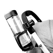1 шт. держатель для бутылки для велосипеда, 360 Вращающийся держатель для чашки для горного велосипеда, складная велосипедная клетка на колесиках, Новинка