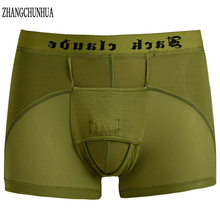 Brand Discount Men Underwear 3 Pieces of large Size Breathable Modal Waist Pants Physical Health Gun Egg Separation Boxer