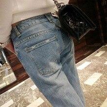 Джинсы уничтожены разорвал модный красоты женщин тощий парень кислота промытые кадрированные отверстие мода малоэтажное карандаш джинсы 5092
