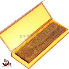Annatto ebony paper weight timber wood paperweight carving handicraft painting and calligraphy furnishing articles