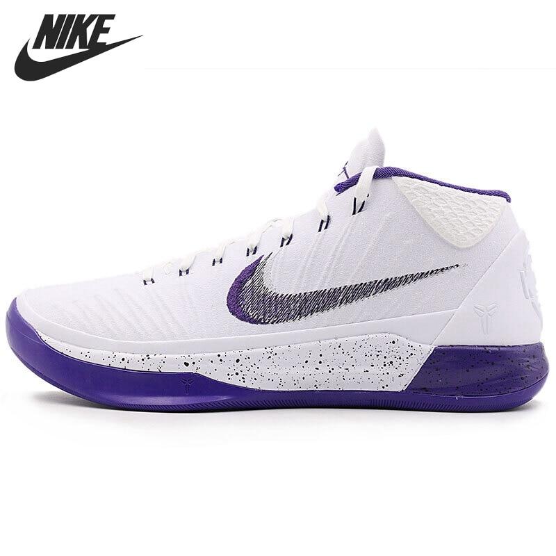 Original New Arrival 2017 NIKE AD EP Men's Basketball Shoes Sneakers original new arrival 2017 nike air max infuriate mid ep men s basketball shoes sneakers