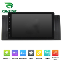 Quad Core 1024*600 Android 5.1 Reproductor de DVD Del Coche de Navegación GPS Estéreo Del Coche para BMW E53 BMW X5 2002-Bluetooth 2007 Wifi/3G