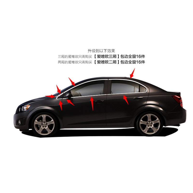 Car styling High-quality stainless steel Strips Car  Window Trim Decoration Accessories  16 For 2011-2014 Chevrolet AVEO high quality stainless steel strips car window trim decoration accessories car styling for ford edge 2012 2014 16 piece