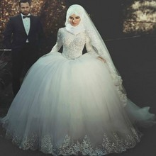 Princess Lace Appliqued Islamic Muslim Wedding Dresses 2016 Long Sleeve Ball Gown Vestido de noiva Plus Size Dress For Wedding
