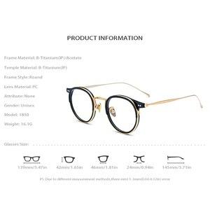 Image 4 - B tytanowe okulary z acetatu rama mężczyźni wysokiej jakości Vintage okrągłe oprawki do okularów korekcyjnych oczu okulary dla kobiet okulary okulary 1850