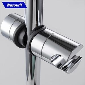 Image 2 - WASOURLF Adjustable Shower Holder Bracket Seat Easy Install Rail Tube Chrome Slide Bar Clamp Bathroom Replacement Accessories