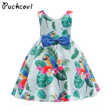 8f21418944772 Popular Princess Jurken-Buy Cheap Princess Jurken lots from China ...