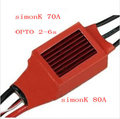 SimonK firmware ESC 30A 50A 70A 80A  simonk 30A 50A 70A 80A ESC OPTO 2S~6S for helicopters multirotor multicopter  simonk ESC