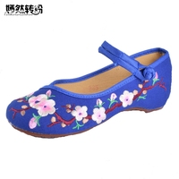 Vintage Embroidery Shoes Autumn Old Beijing Chinese Plum Embroidered Cloth Shoes National Dance Single Soft Shoes