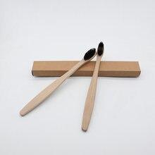 Brosse à dents en bambou à poils souples, brosse à dents naturelle et écologique, avec manche en bois