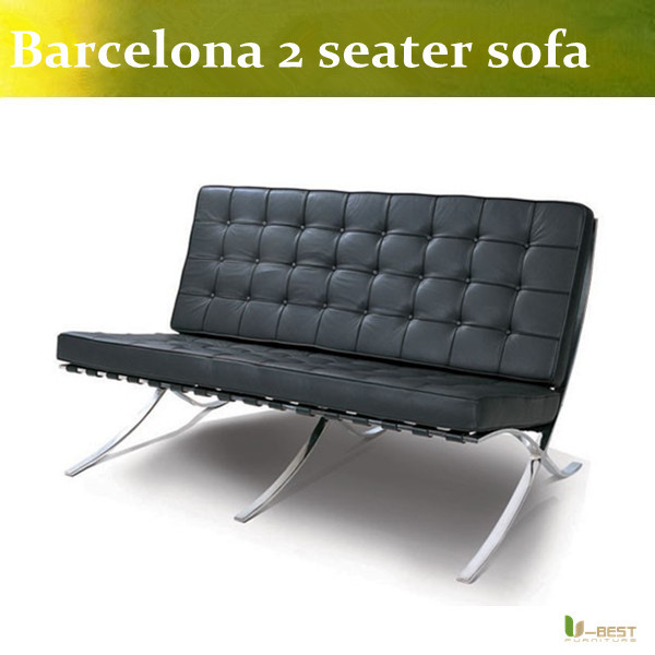 Buy U Best Barcelona 2 Seater Sofa Modern