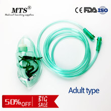 Adjustable Medical Oxygen Mask adult type Breathing mask sterilization can use be with an oxygen bag Adult size