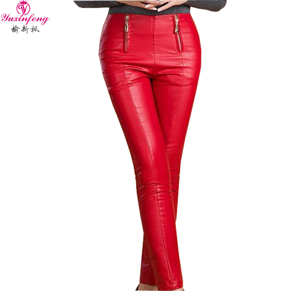 FREE SHIPPING AVAILABLE! Shop celebtubesnews.ml and save on Red Pants.