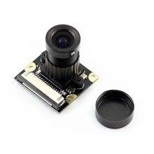 Buy module Raspberry Pi Camera module Kit (F) for RPi Model A+/B/B+/2 B/3 B Support Night Vision 5MP OV5647 Webcam 1080p Camera Kit