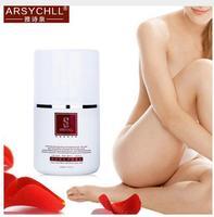 ARSYCHLL Whitening Moisturizing Chamomile Beely Repair Body Lotion Exfoliating Nourishing Hydrating Shrink Pores 250G