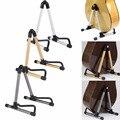 Гитара Стенд Универсальный Складной-использование Кадров для Акустической Электрическая Гитара гитара этаж стенд держатель FE5 #