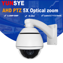 YUNSYE NEW 2MP 5X Optical Zoom 2.7-13.5MM IP66 Waterproof AHD/CVI/TVI PTZ Camera CCTV AHD 2.0MP/5MP