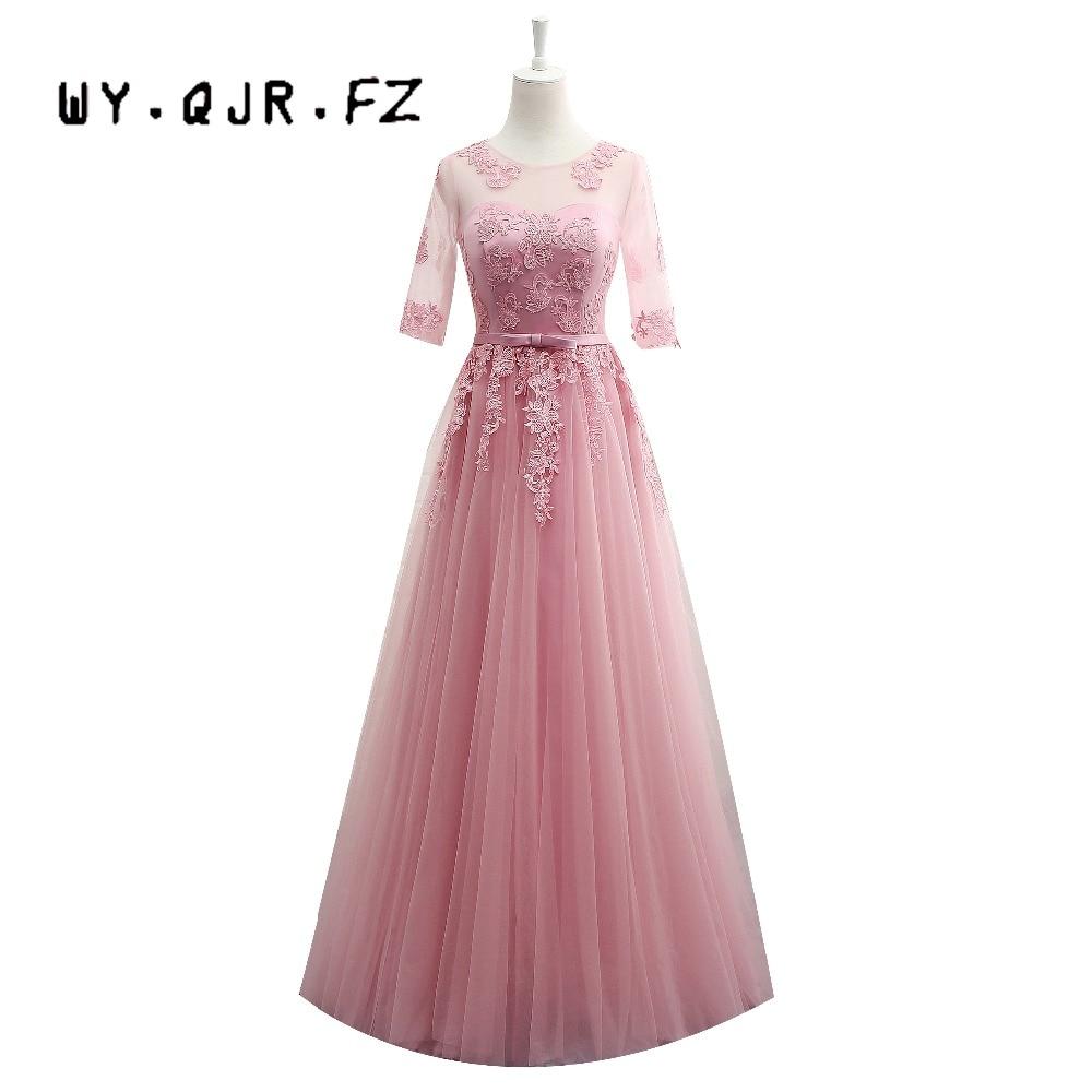 Atractivo Vestidos De Dama En Mn Ideas Ornamento Elaboración ...