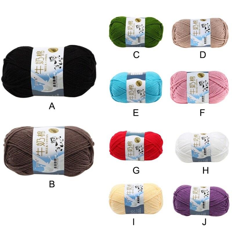 G 200g Fancy Yarns suave de lana gruesa para tejer tela de algodón ...