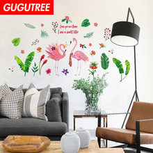Decorate flamingo bird leaf art wall sticker decoration Decals mural painting Removable Decor Wallpaper LF-1742
