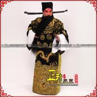 Beijing Opera Peking Opera Satin Bao Zheng Bao Gong