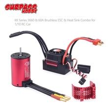 SURPASSHOBBY KK impermeable Combo 3660 3100KV Motor sin escobillas con disipador de calor 60A ESC para coche RC