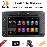 Android 5 1 1 Quad Core RK3188 Cpu Car Dvd Player For Alfa Romeo Spider Alfa