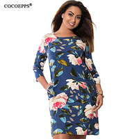 2017 Women Big Size Dress Sexy Rose Print O Neck Party Office Dresses Plus Size Long