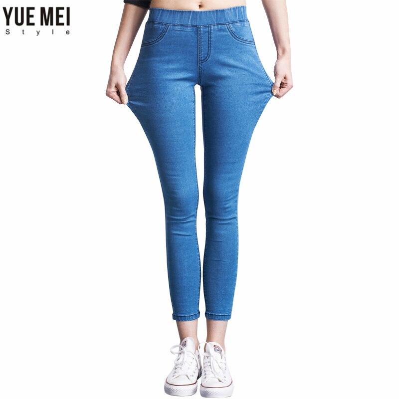 2018 Повседневное Для женщин джинсы брюки с высокой талией Тонкий плюс Размеры высокие эластичные джинсовые брюки для женская обувь черного ... ...