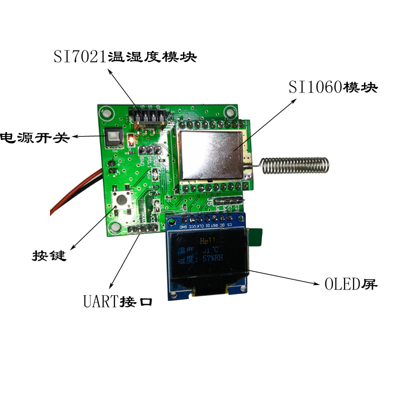 Si1060 Test Suite / wireless module /si0160 development board / wireless communication test board w5500 development board the ethernet module ethernet development board