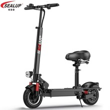 SEALUP Generation Drive Electric Folding Car Electric Scooter Two-wheeled Scooter Mini Electric Car Battery Car  Black