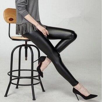 Women Leggings Faux Leather Slim Leggings Plus Size High Elastic Sexy Pants Leggins Women Stretch Waist Pants contrast faux leather elastic waist leggings
