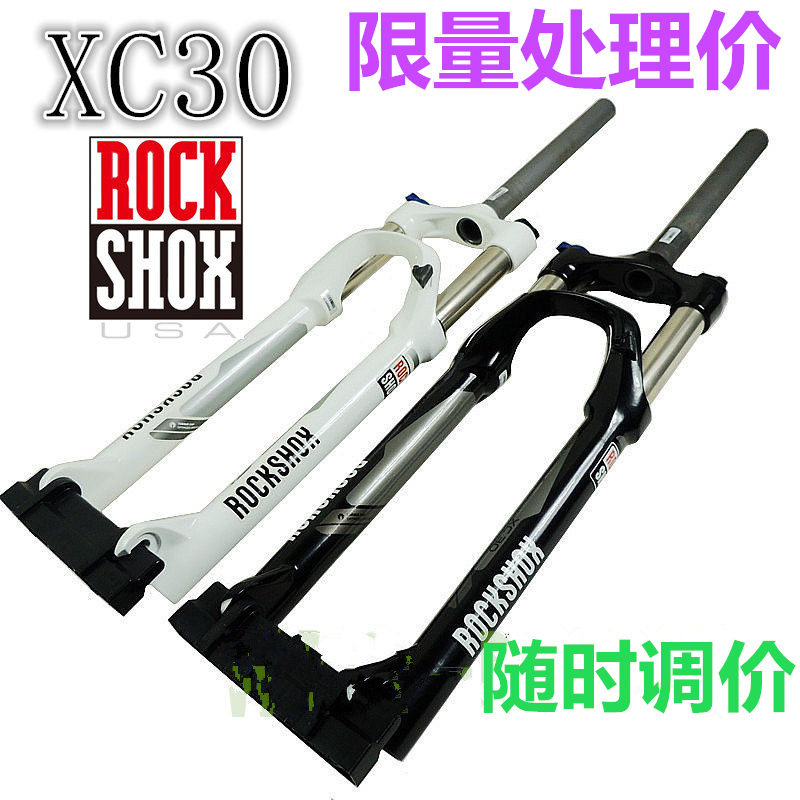 ROCKSHOX 26inch mountain bike oil spring fork resilience/oil damping lock front fork shock absorber line or shoulder control starpad for jialing cabbage modified cqr zongshen gy motocross yaoyong inverted front shock absorber damping inverted fork