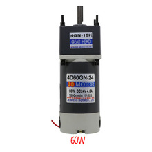 4D-60GN-24 DC geared motor, high power motor, low speed micro gear motor, all metal gear motor, CW/CCW, adjustable speed,60W 57 low power high speed brushless dc motor 24v 60w 3000 rpm body length 55mm
